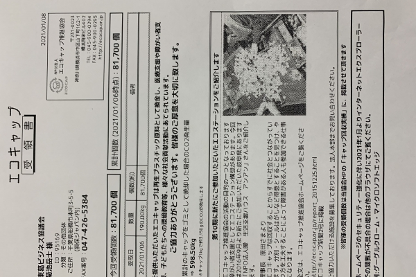 img-26592CED8EA2-94EC-0FE5-FCFE-D63113D639B3.jpg