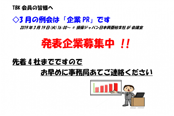 3-pr-105CBAB2B-D9B9-3E60-1439-2CC652EE00D4.png