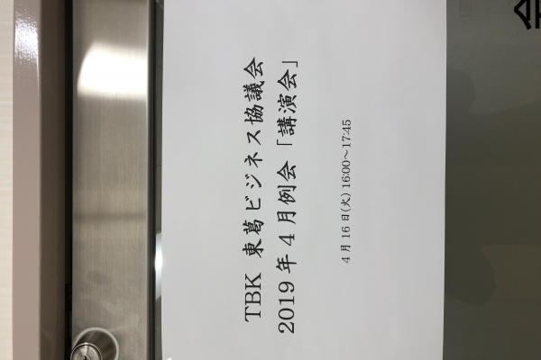 img-1046057DAC6D0-CA9D-68ED-D919-BB52E1036D67.jpg