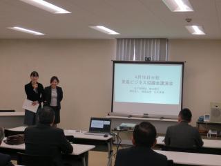 【TBK2019年4月例会】講演会 日本の2050年ビジョン「新・ゆとり社会」~物と心のゆとりが日本の道をひらく~