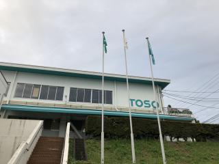 【TBK2019年10月例会】トーソー株式会社 工場見学会